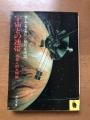 170809 LondonBooks 本 文庫2