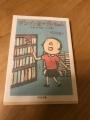 書影 ブンブン堂のグレちゃん 文庫版
