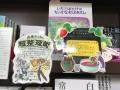 170904 ジュンク吉祥寺フェア POP<small>(美術館)</small>