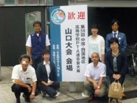 写真5:倉吉東高育友会