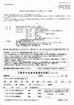 20170908 強歩