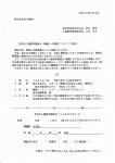 20170908 人権研修会