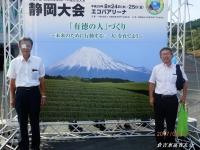 高P連静岡大会写真
