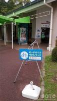 大津(自転車置き場)