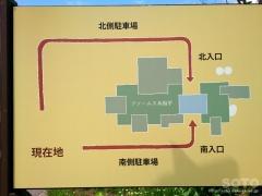 FARMUS木島平(4)
