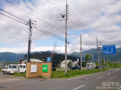 FARMUS木島平(1)