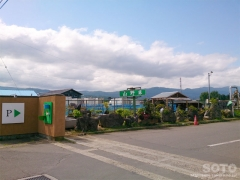 FARMUS木島平(5)