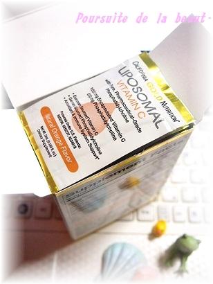 医薬品グレード