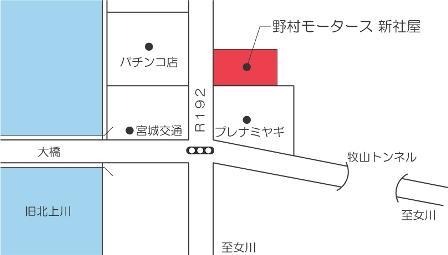 野村モータース 案内図