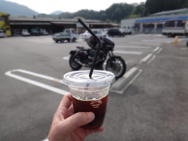 s-8:17コーヒー
