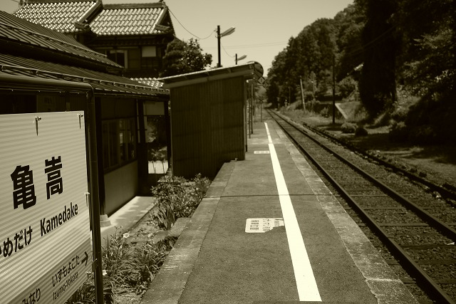 s-11:34亀嵩駅