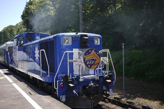 s-11:08トロッコ列車
