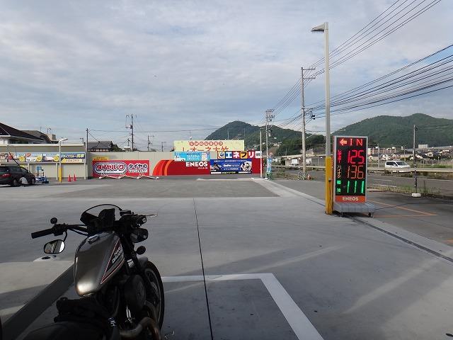s-6:52大竹給油