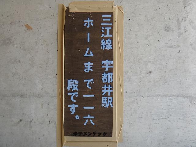 s-9:09階段