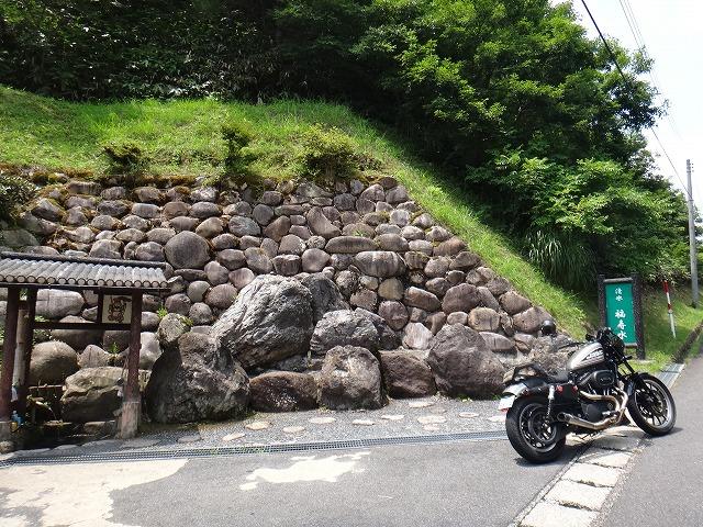 s-11:59清水福寿水