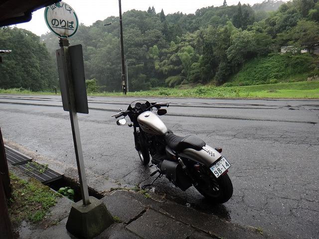 s-17:00豊平雨宿り