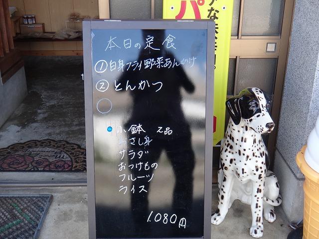 s-11:05定食