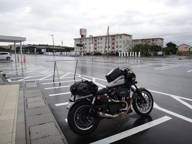 s-7:52雨