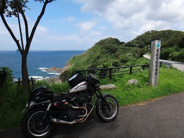 s-12:24奥能登絶景海道