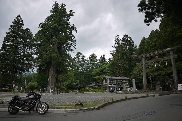 s-7:39戸隠神社