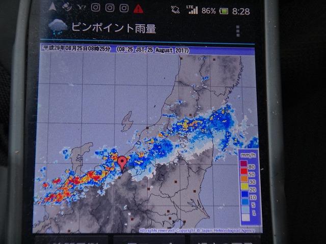 s-8:33雨雲
