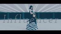 インフルエンサー PV - 乃木坂46|YouTube音楽 @r4SdiT7mm7Y