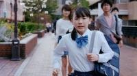 素敵なCM - 芦田茉奈「リアルに女子中学生を演じる」早稲田アカデミーCM @oLT_aJk18bw