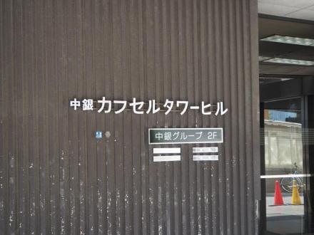 p7080835-1.jpg