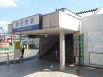 春日原駅(2017.8.3)