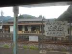 採銅所駅(2017.8.3)