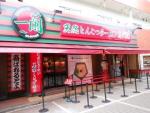 一蘭入口(2017.9.15)