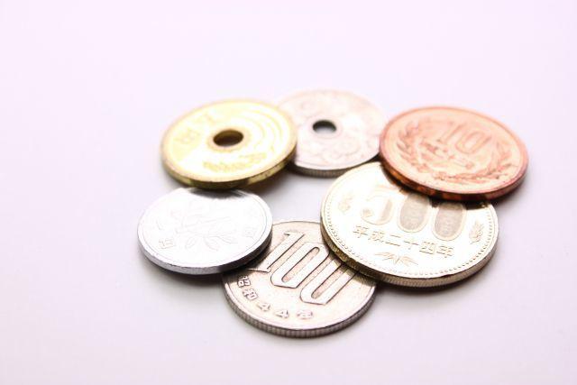 硬貨 製造年