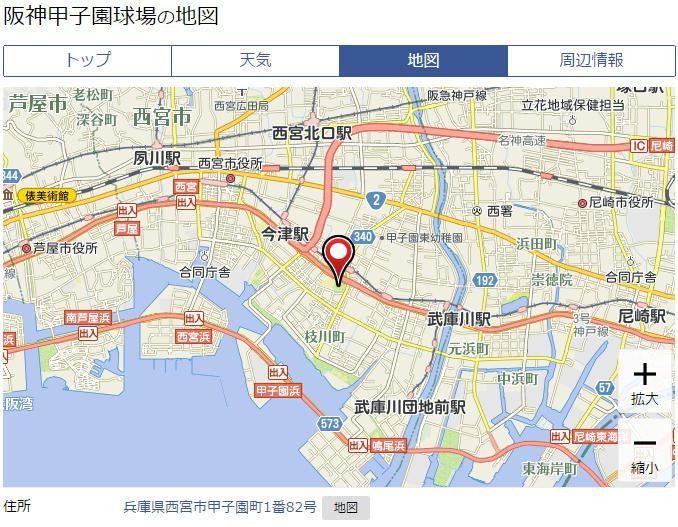 甲子園球場 マップ