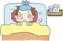 【Q&A】風邪をひいたときの腎臓病食