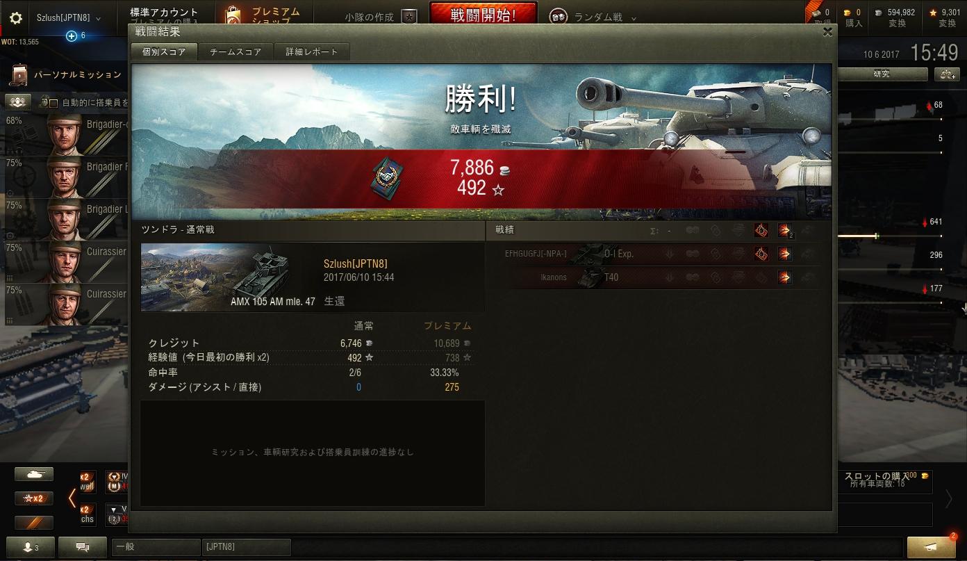 shot_008.jpg