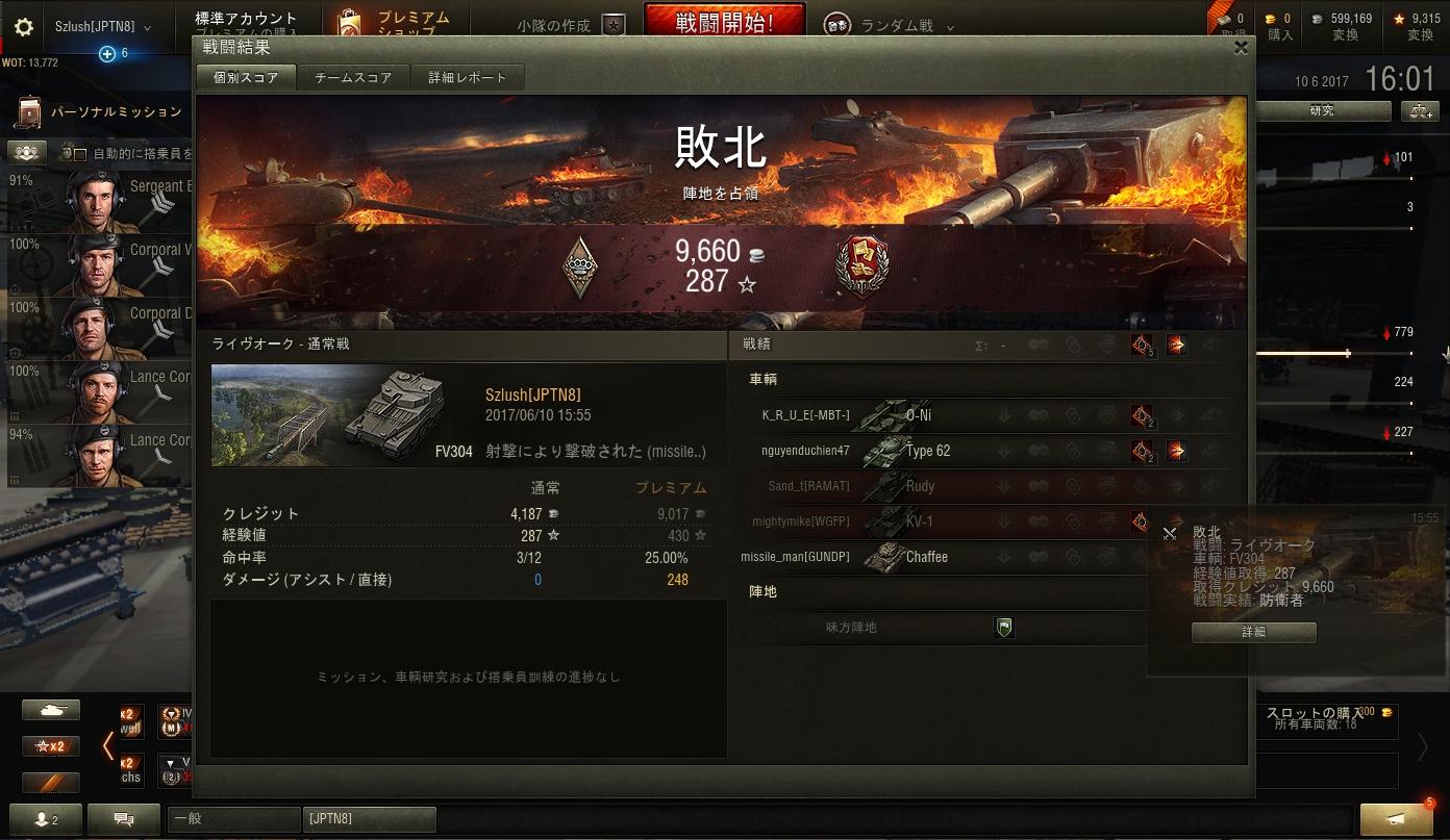 shot_009.jpg