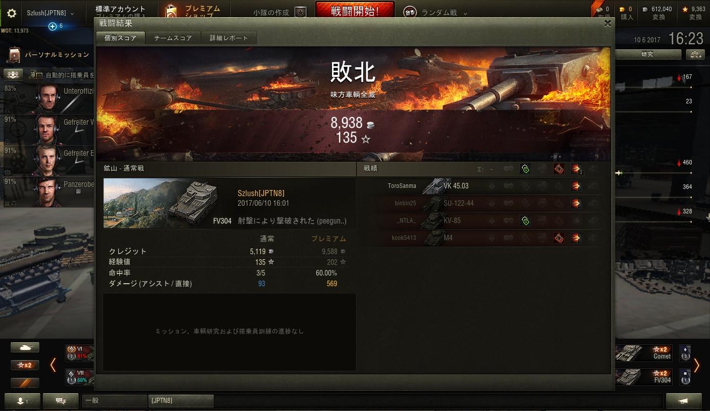 shot_011.jpg