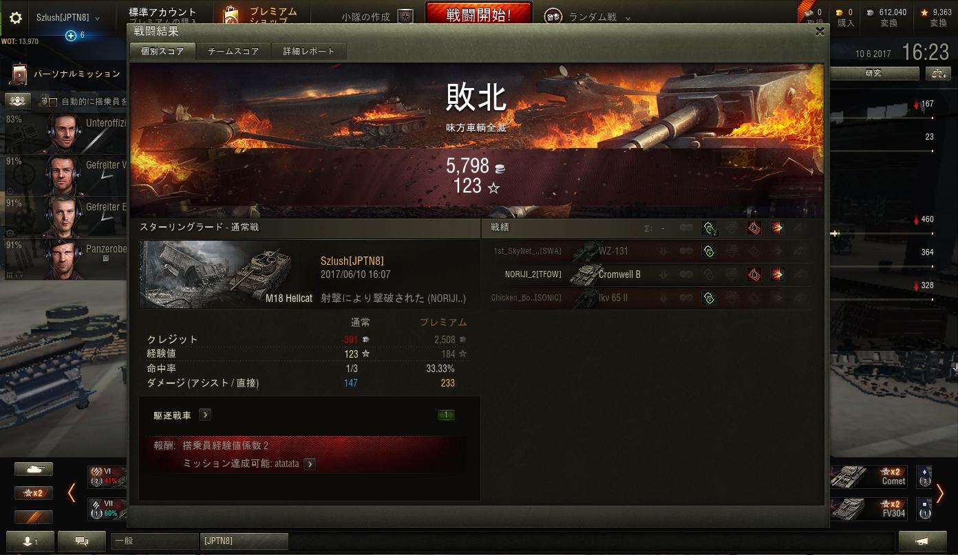 shot_012.jpg