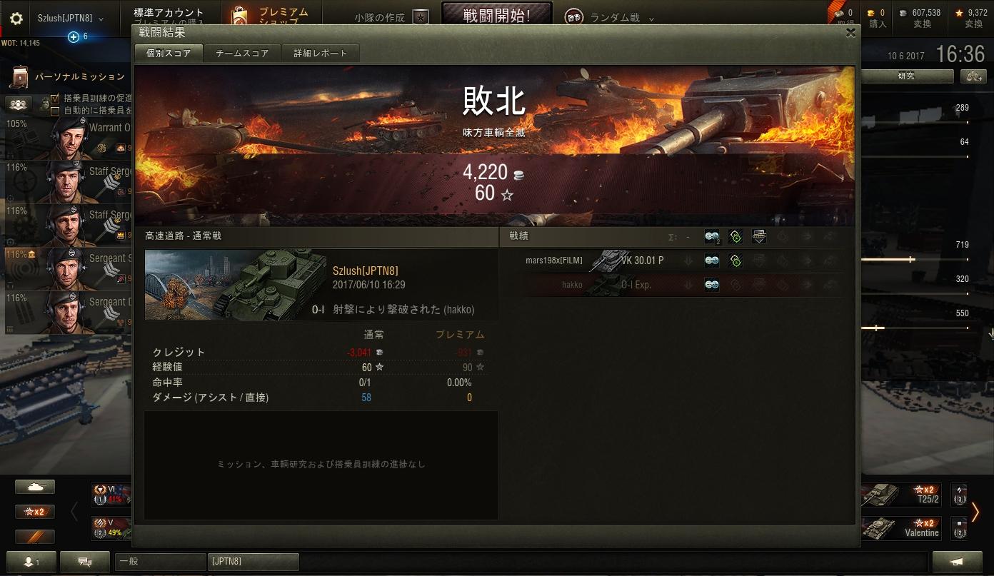 shot_014.jpg