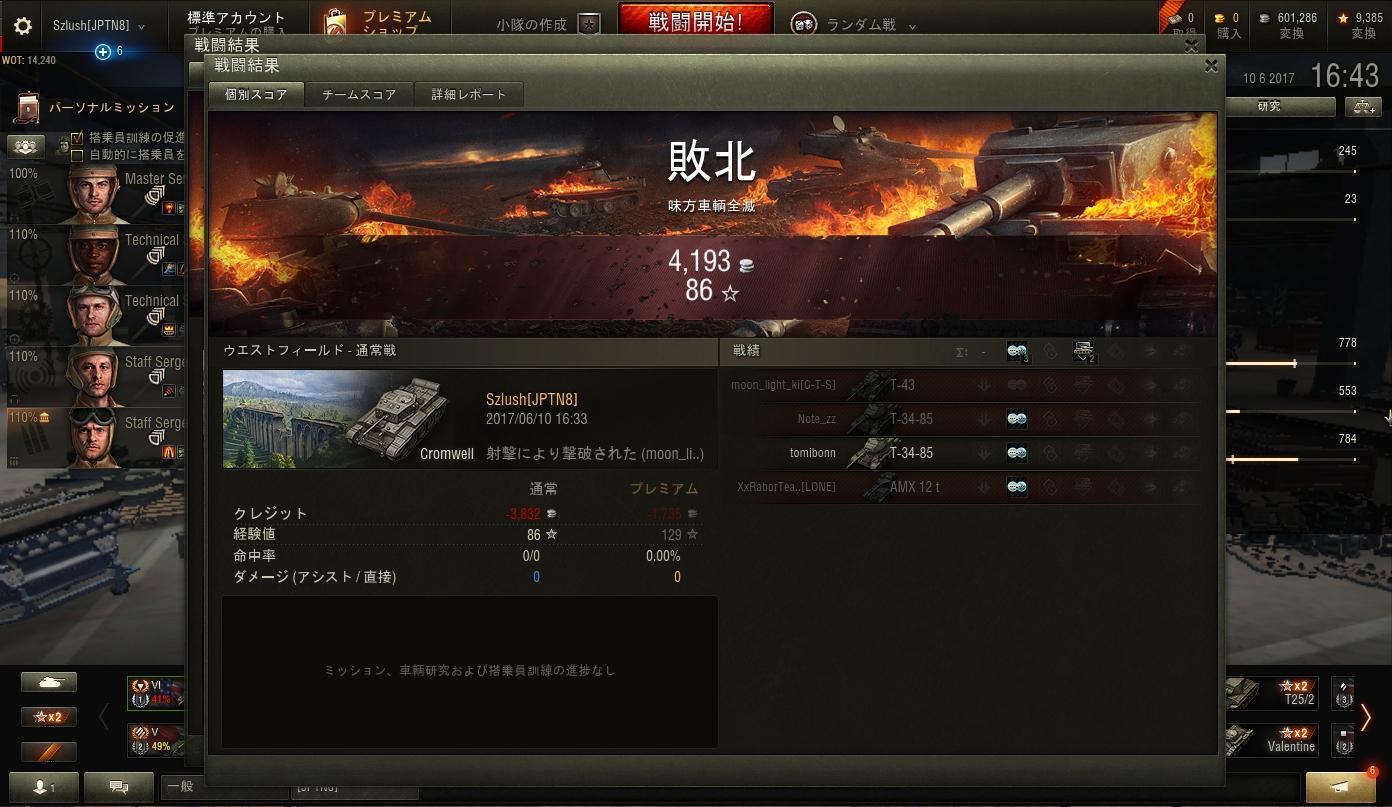 shot_015.jpg