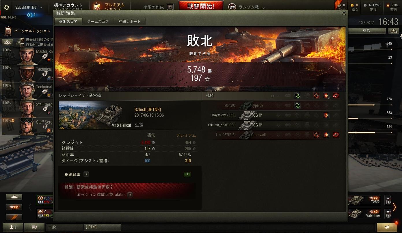 shot_016.jpg