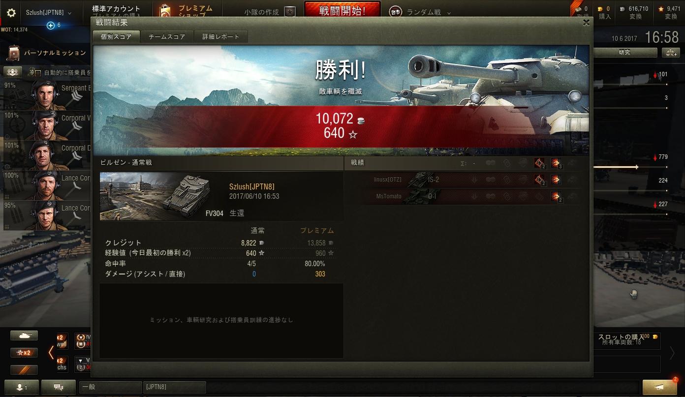 shot_018.jpg