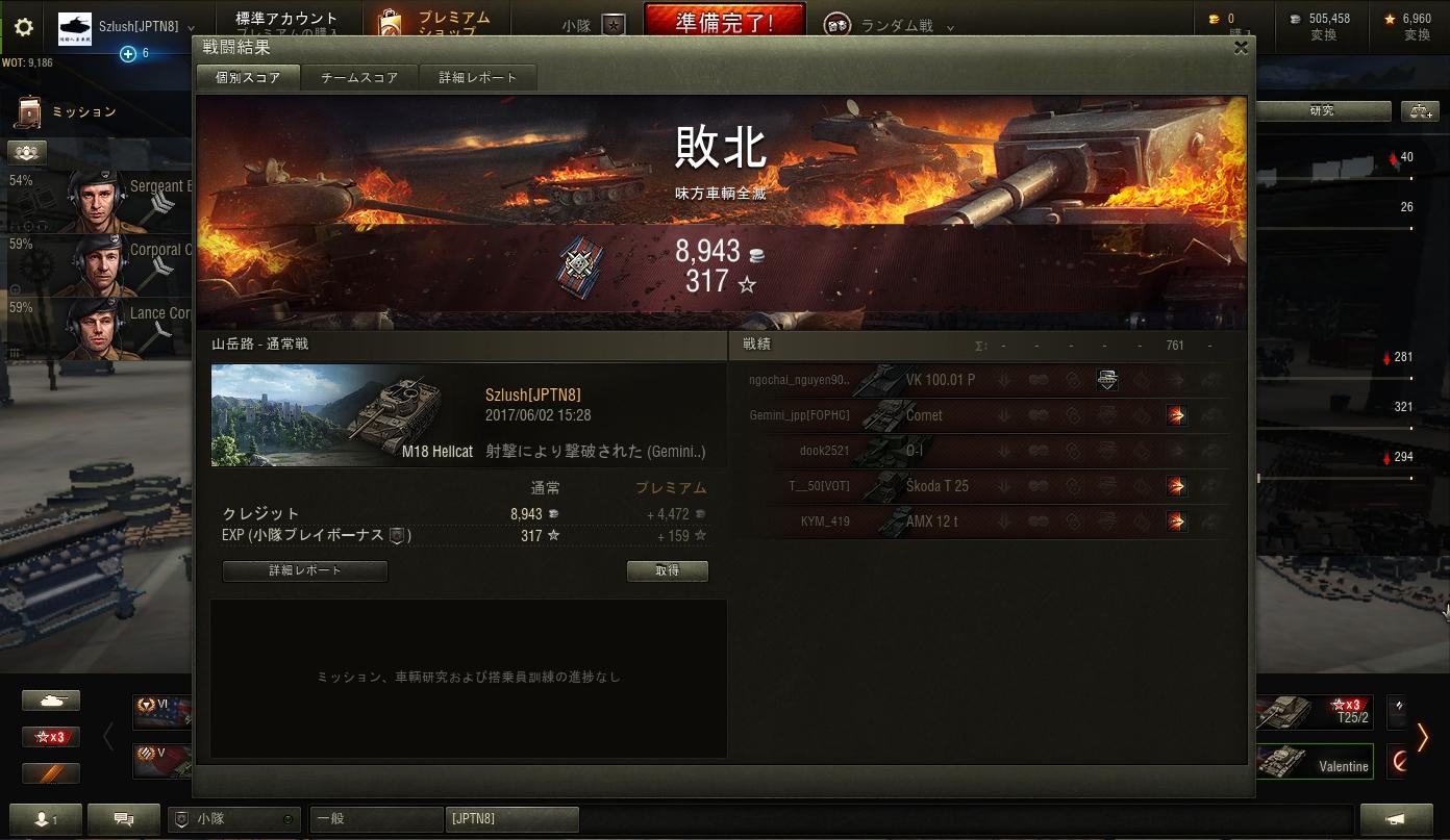 shot_039.jpg