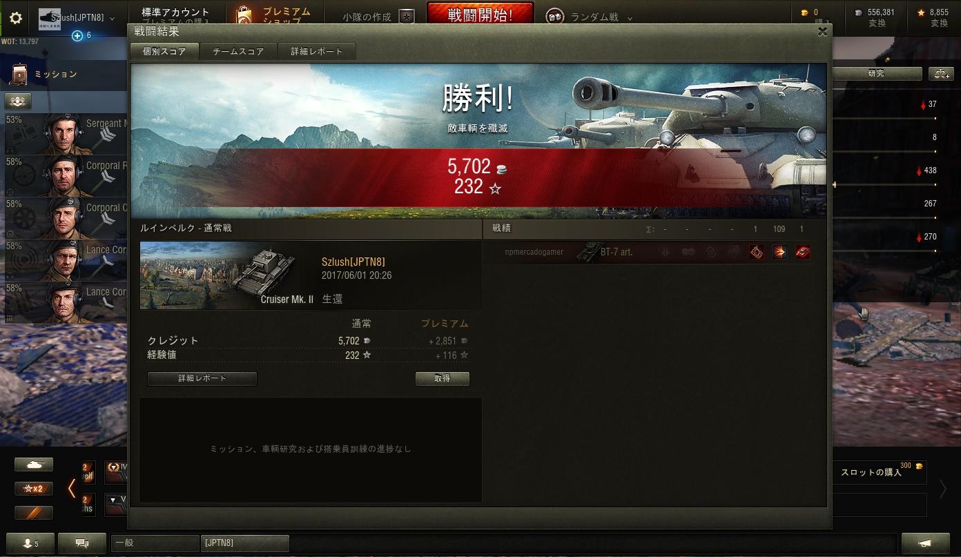 shot_042.jpg