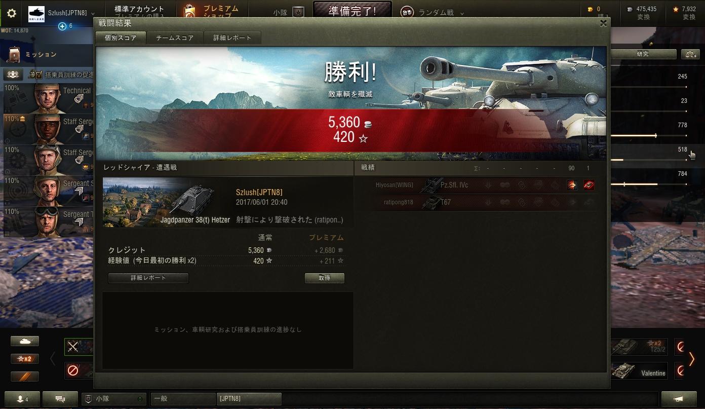 shot_044.jpg