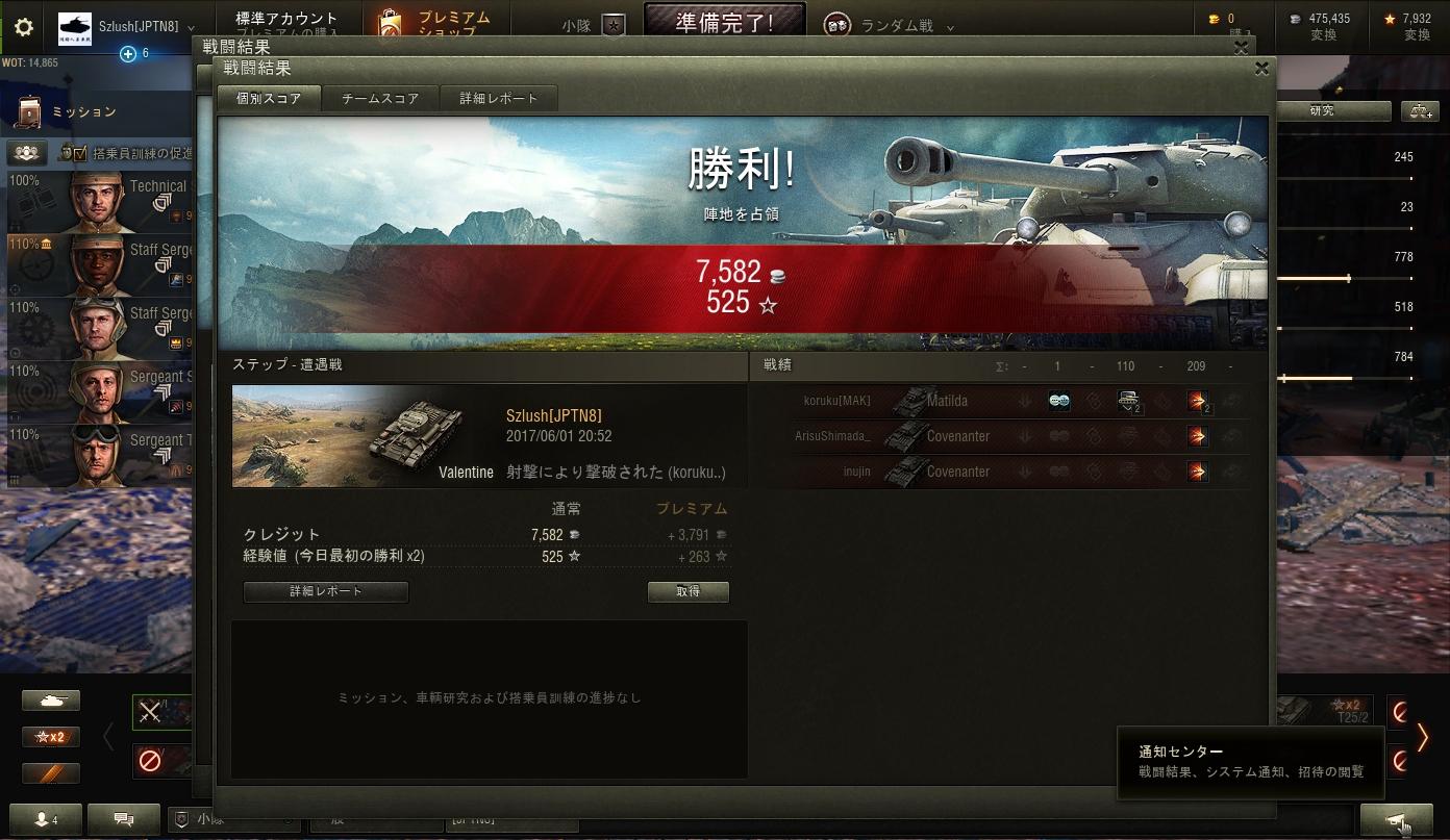 shot_045.jpg
