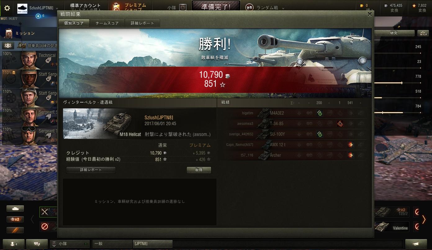 shot_046.jpg