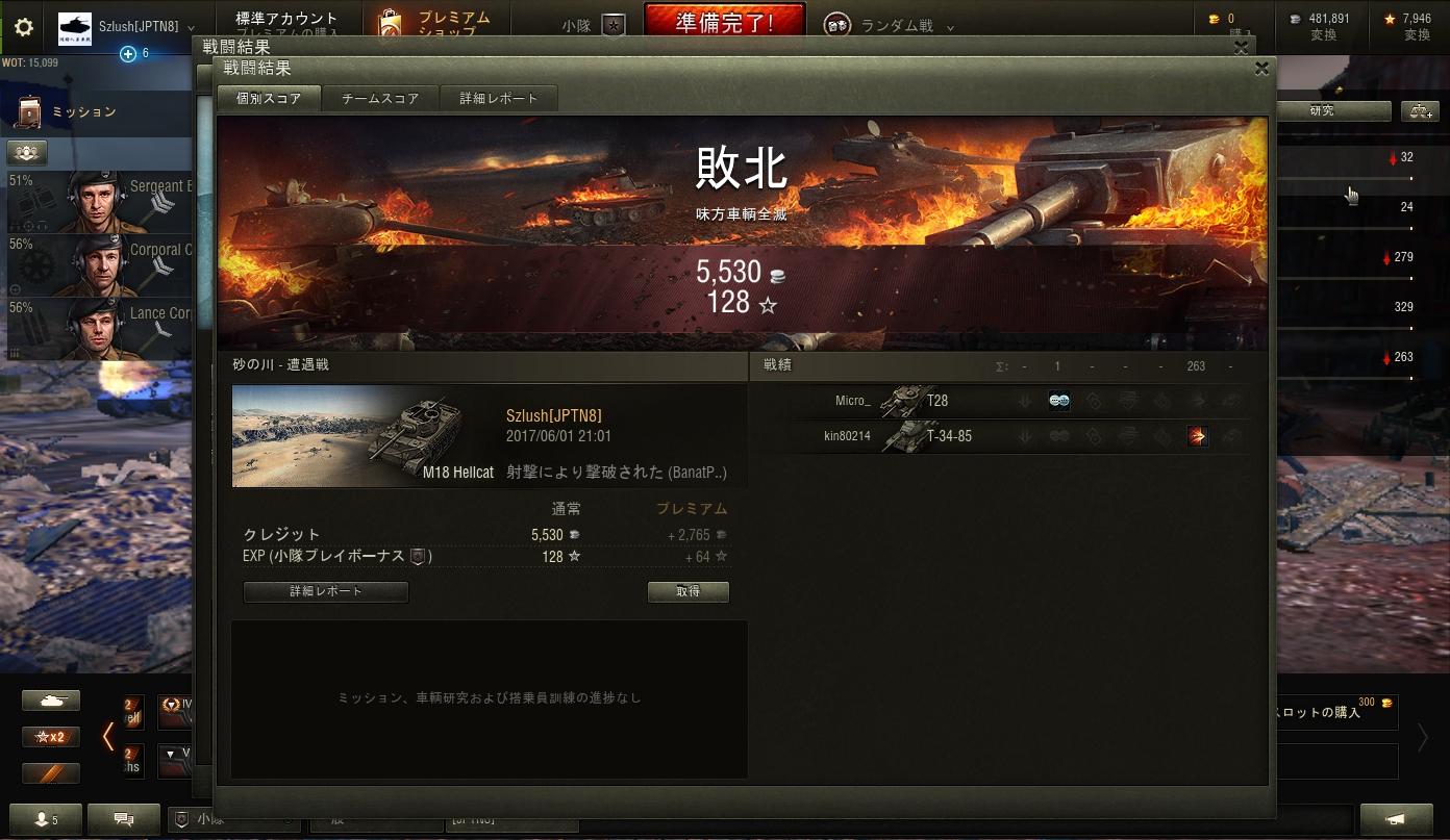 shot_047.jpg