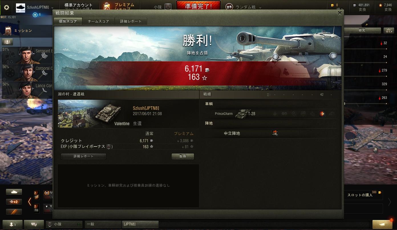 shot_048.jpg