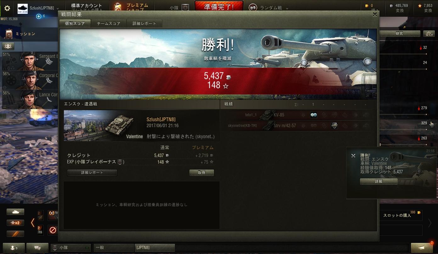 shot_049.jpg